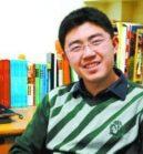 Hongye Guo