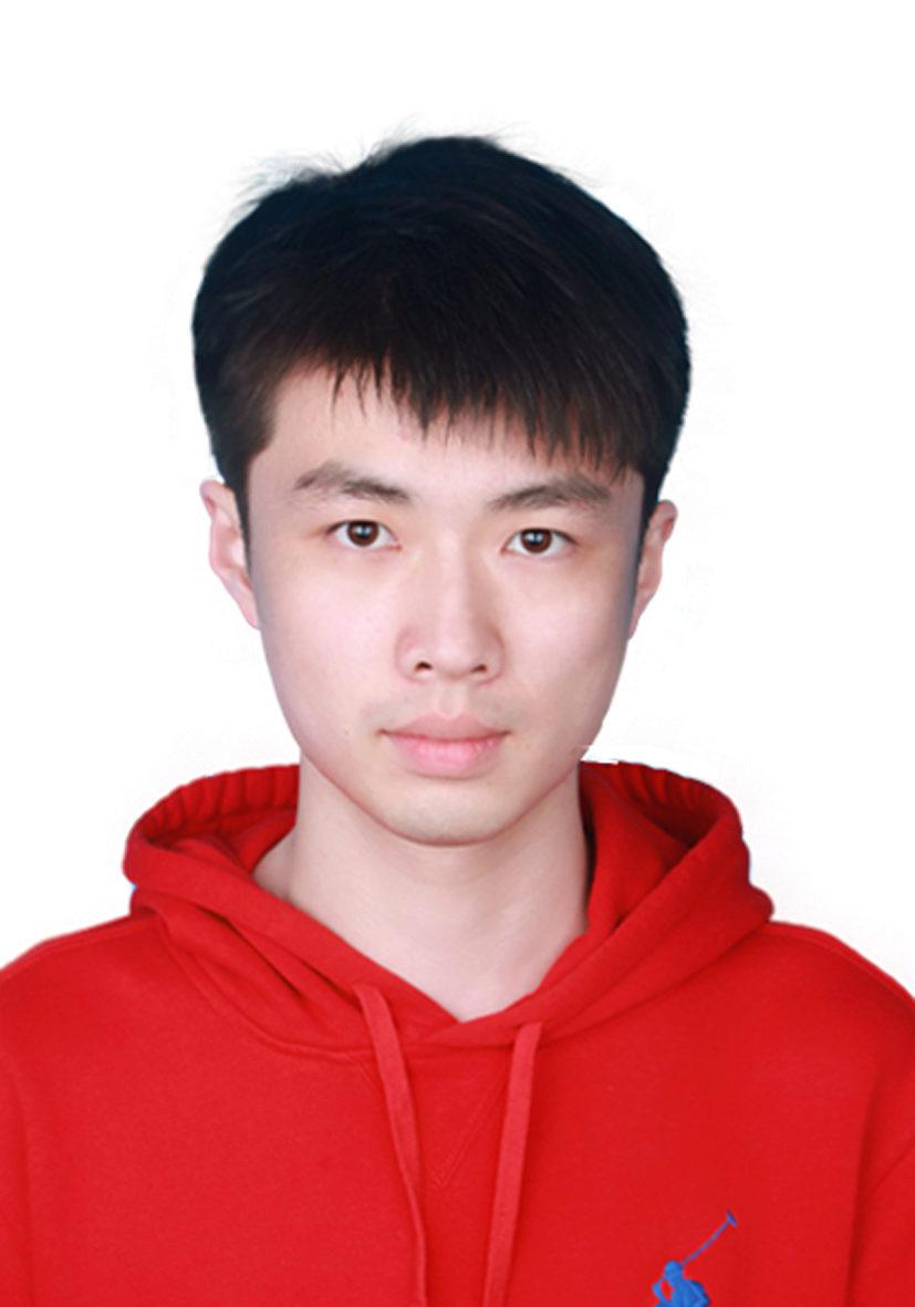 Siyu Heng